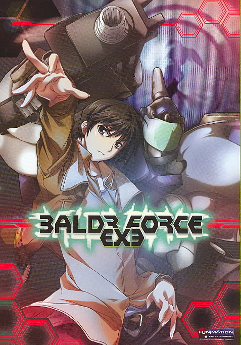 BALDR FORCE EXE OVA:COMPLETE SERIES (DVD)